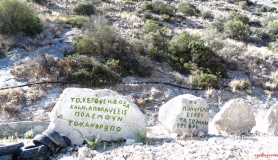 stones with script at Agios Antonios monastery