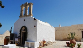 Eleousas Monastery church at Voritsi