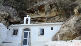avgerinos Rocca mountainbike tour of Crete church in the rocks