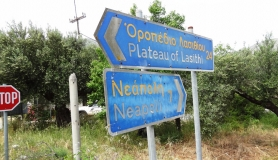 the traffic signs in Drasi plateau Crete
