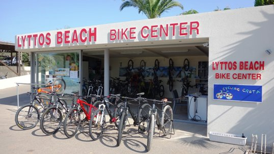 bike-center-outside-mini