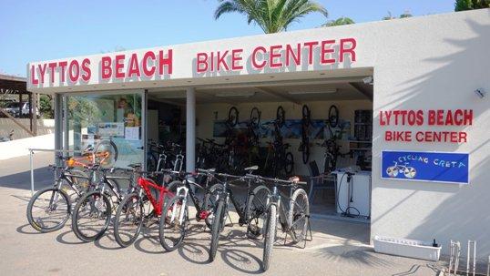 bike-center-outside-mini