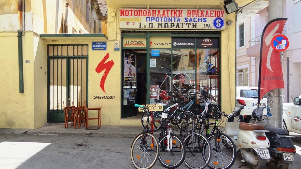 outside of the bike store Moraitis At Heraklion