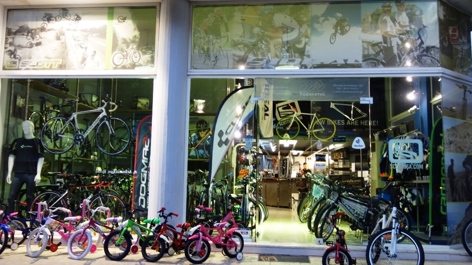 theentrance of podilatis bikes Heraklion Crete