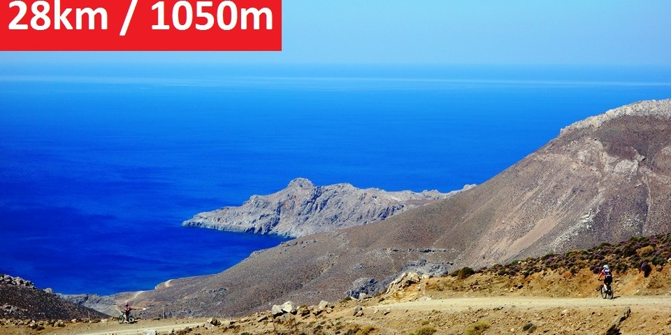 distance & uphill of tripiti mtb route south Crete