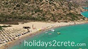 the logo of our partner guide holiday 2 crete