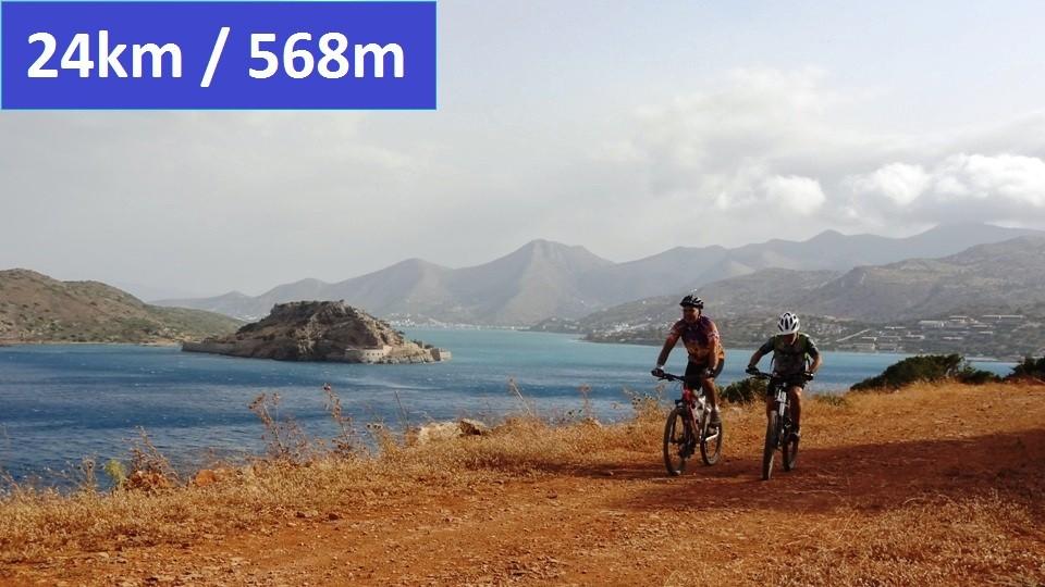 eloundas vrouchas bike tour crete