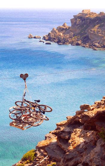 Ενοικίαση Ποδηλάτων