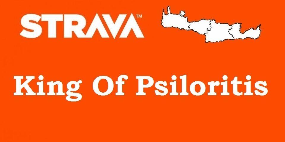 strava king of psiloritis cyclingcreta strava club