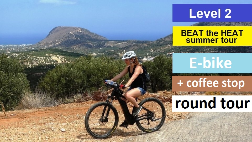 aposelemis-ebike-tour-crete-amazing-view-2