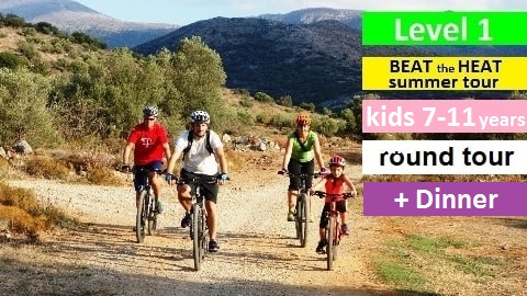 kids-and-family-level-1-mtb-tour-Herbs-and-olive-sunset2-min