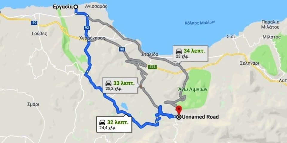 google maps apps navigation feature image-min -