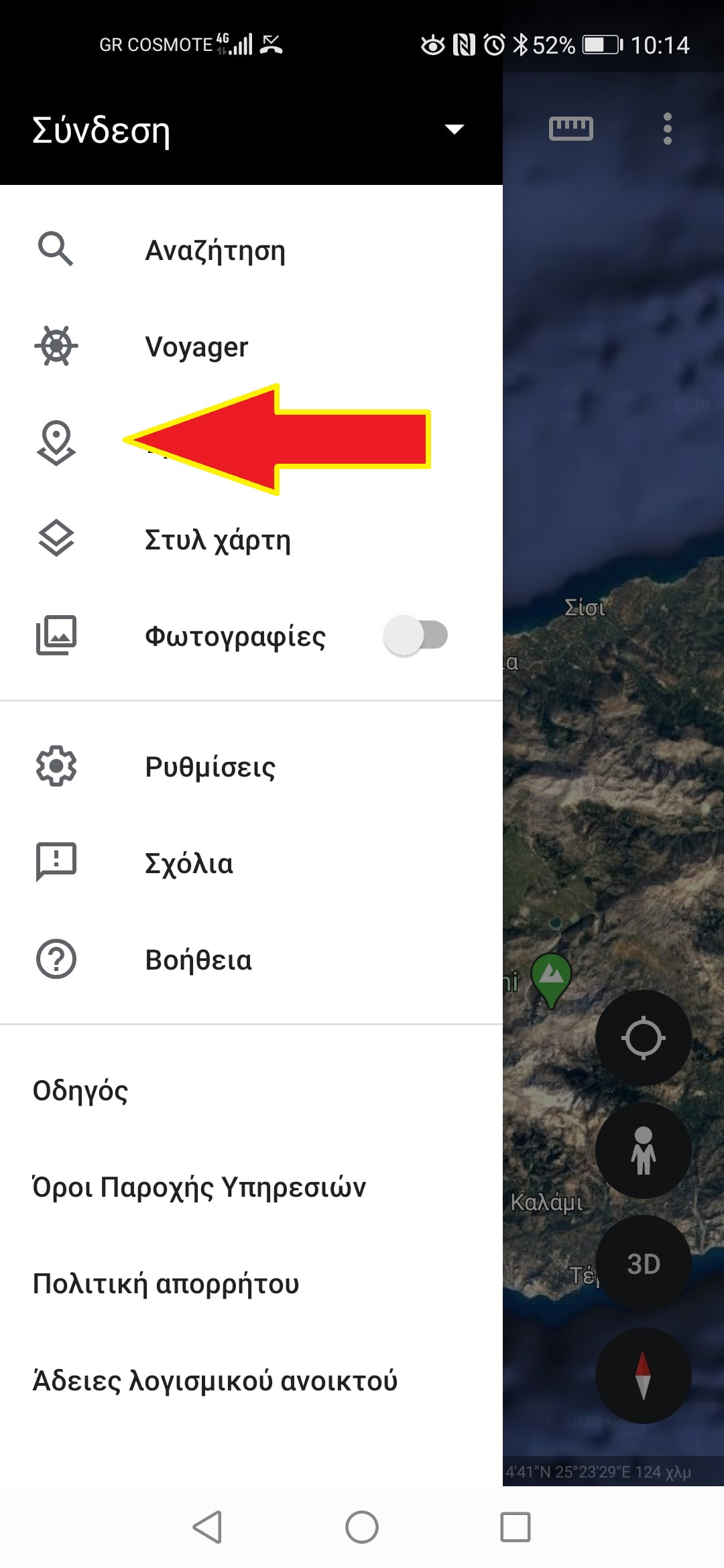 how to use a cyclingcreta map of Crete with google earth 3